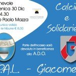 SPAL-GIACOMENSE: incasso all'Ado