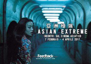 """Al via la rassegna cinematografica """"Asian Extreme"""": nove incontri sugli autori d'Oriente alla  Video-Biblioteca Vigor"""