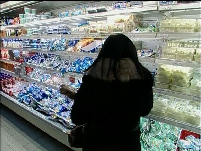 supermercato mercato spesa
